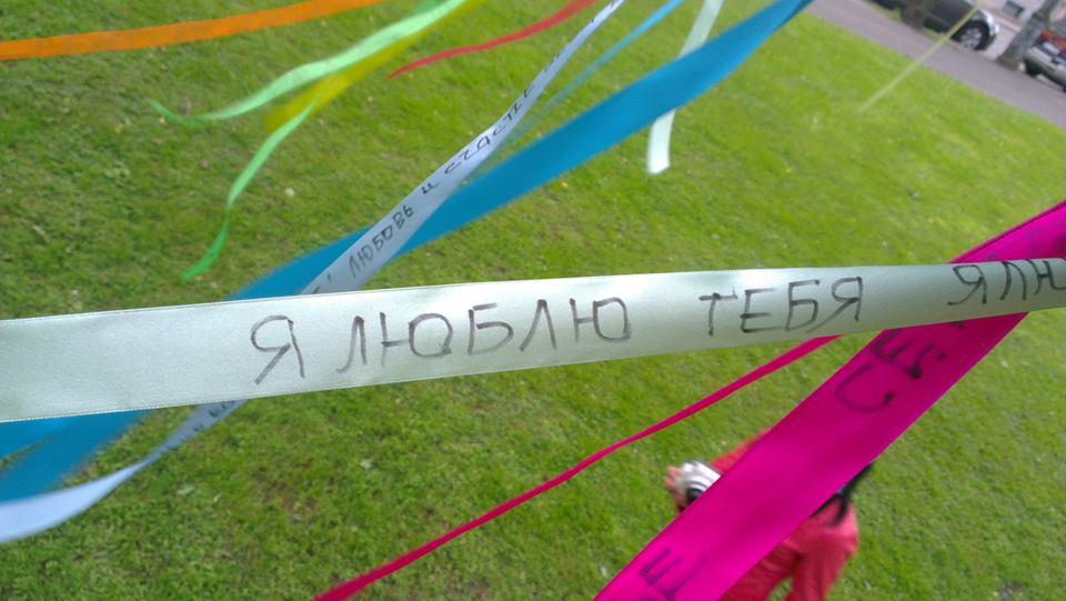 лепестки дружбы надписи 16