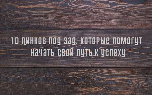 10542020_704017493001110_4987974537177000530_n