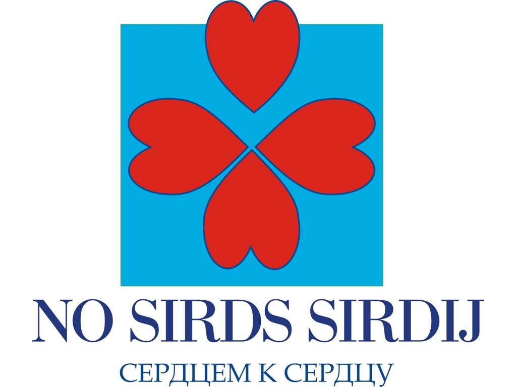 сердцем лого