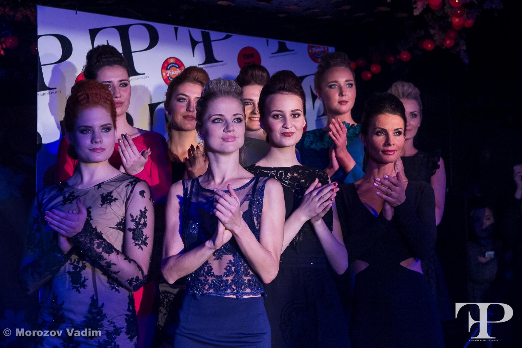 EFL Fashion
