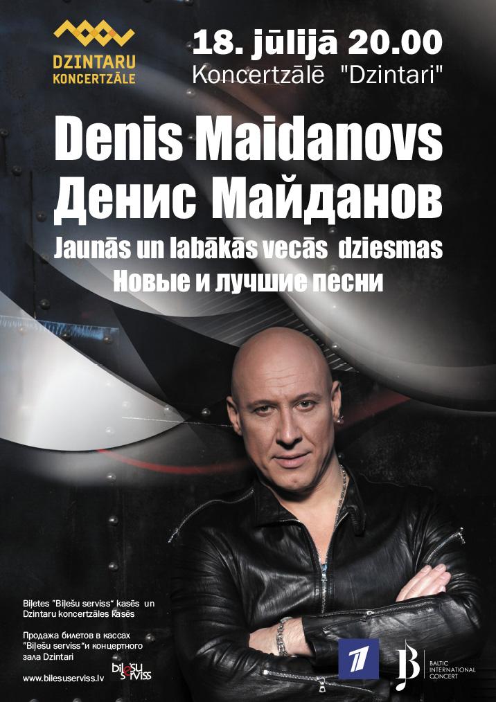 Maidanovs-afisha_A1-3