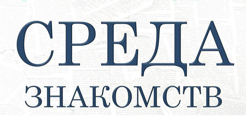 sreda logo