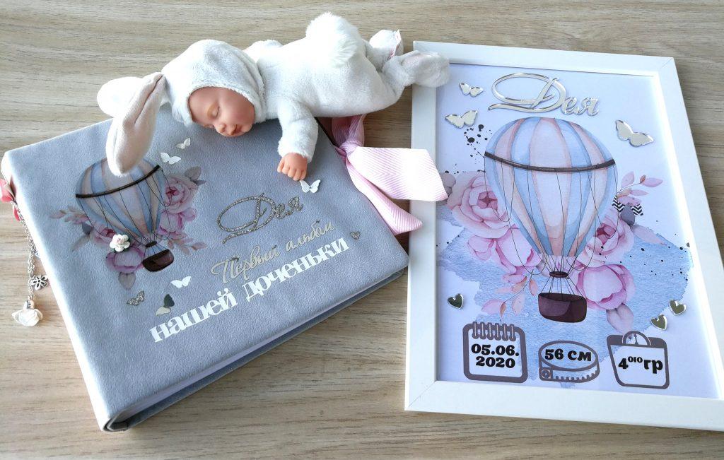 Евгения Ульченкова, дизайнер, основатель творческой мастерской Art-s Design 27